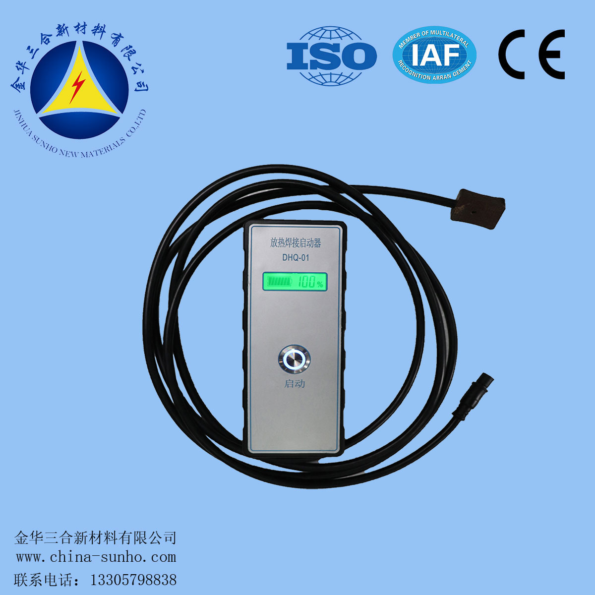 Our company successfully developed an exothermic welding electronic igniter